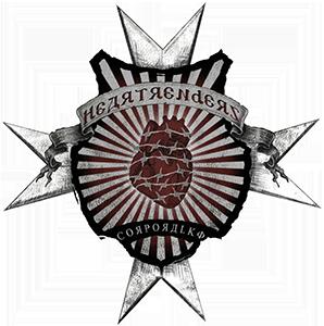 grisha_insignia-corporalki_heartrenders